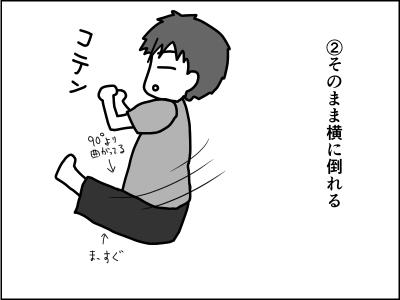 f:id:munyasan:20170731001535j:plain