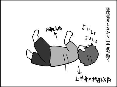 f:id:munyasan:20170731001538j:plain