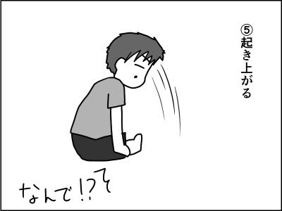 f:id:munyasan:20170731001545j:plain
