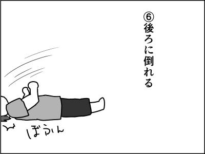 f:id:munyasan:20170731001548j:plain