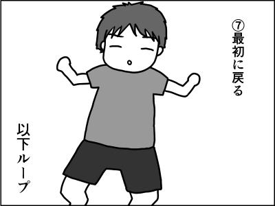 f:id:munyasan:20170731001552j:plain