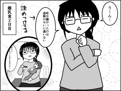 f:id:munyasan:20170801234931j:plain