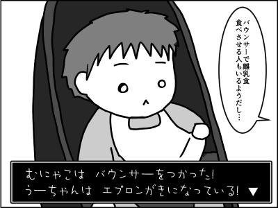 f:id:munyasan:20170801234937j:plain