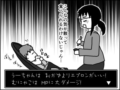 f:id:munyasan:20170801234944j:plain