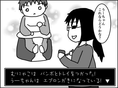 f:id:munyasan:20170801234947j:plain