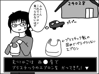 f:id:munyasan:20170801235000j:plain