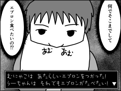 f:id:munyasan:20170801235003j:plain