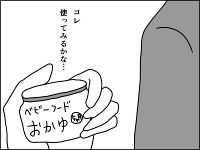 f:id:munyasan:20170803012516j:plain