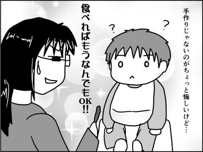 f:id:munyasan:20170803012521j:plain