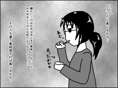 f:id:munyasan:20170803012527j:plain