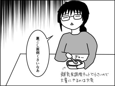 f:id:munyasan:20170803232948j:plain