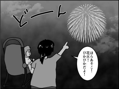 f:id:munyasan:20170807222333j:plain