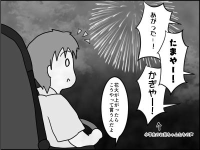 f:id:munyasan:20170807222622j:plain