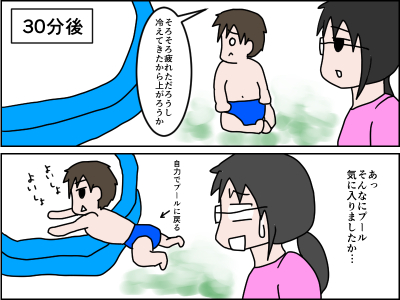 f:id:munyasan:20170809000825j:plain