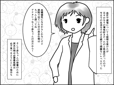 f:id:munyasan:20170810013022j:plain