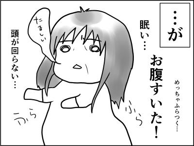 f:id:munyasan:20170810013041j:plain