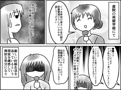 f:id:munyasan:20170812005841j:plain