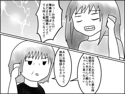 f:id:munyasan:20170812005846j:plain