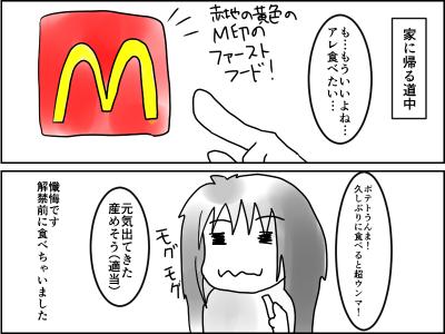 f:id:munyasan:20170812005853j:plain