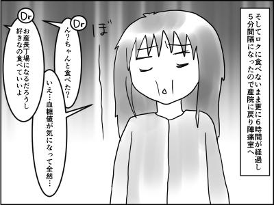 f:id:munyasan:20170812005856j:plain