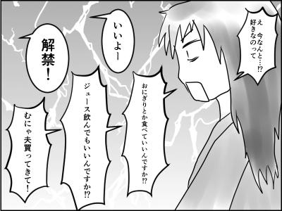 f:id:munyasan:20170812005900j:plain