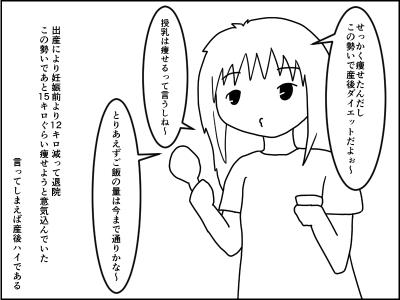 f:id:munyasan:20170813012343j:plain