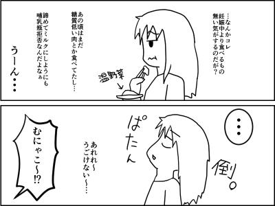 f:id:munyasan:20170813012355j:plain