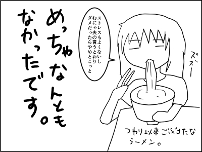 f:id:munyasan:20170813012401j:plain