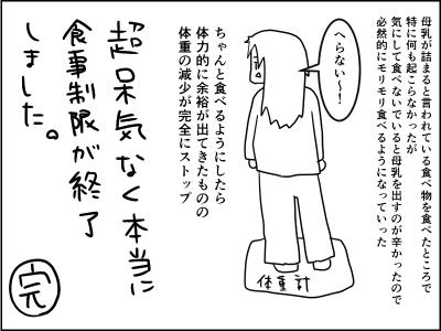 f:id:munyasan:20170813012404j:plain