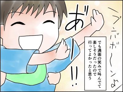 f:id:munyasan:20170821212824j:plain