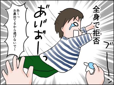 f:id:munyasan:20170824020305j:plain