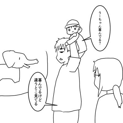 f:id:munyasan:20170825212908j:plain