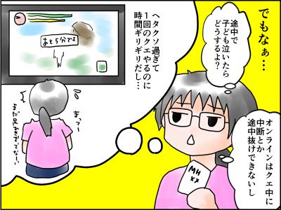 f:id:munyasan:20170827160954j:plain