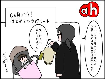 f:id:munyasan:20170828012743j:plain