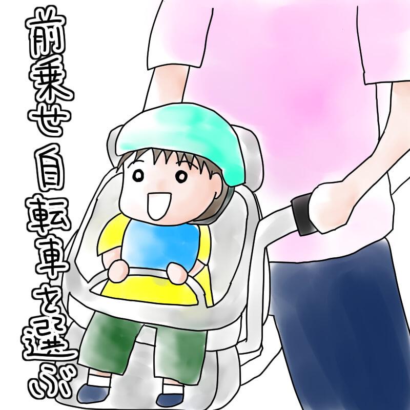 f:id:munyasan:20170903155608j:plain:w400