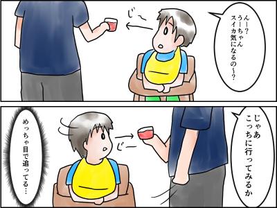 f:id:munyasan:20170905231727j:plain