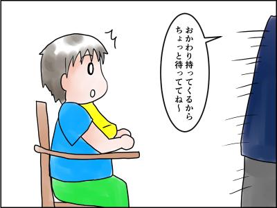 f:id:munyasan:20170905231844j:plain