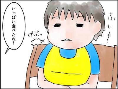f:id:munyasan:20170905231925j:plain