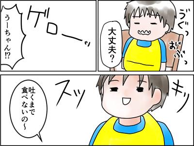 f:id:munyasan:20170905231928j:plain