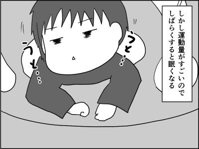 f:id:munyasan:20170906003820j:plain