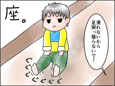 f:id:munyasan:20170908025407j:plain