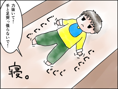 f:id:munyasan:20170908025409j:plain