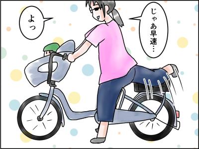 f:id:munyasan:20170909202537j:plain