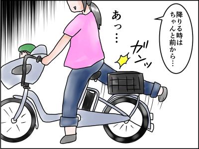 f:id:munyasan:20170909202543j:plain