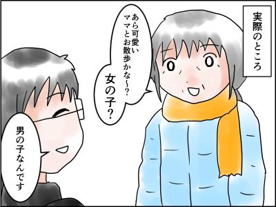 f:id:munyasan:20170910235326j:plain
