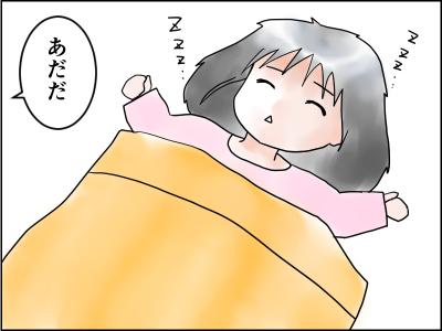 f:id:munyasan:20170915010325j:plain