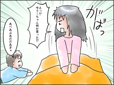 f:id:munyasan:20170915010330j:plain