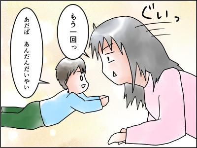 f:id:munyasan:20170915010332j:plain