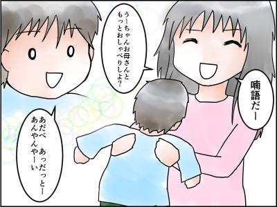 f:id:munyasan:20170915010335j:plain