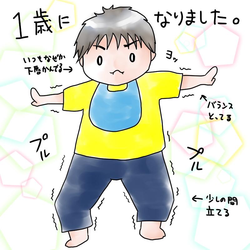 f:id:munyasan:20170915230634j:plain:w400